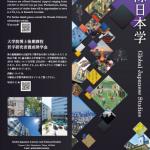 brochure miniature